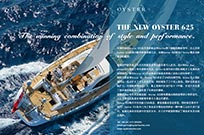 THE NEW OYSTER 625