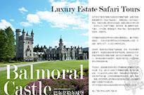 Luxury Estate Safari Tours