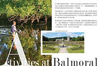 Activities at Balmoral