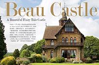Beau Castle