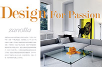 Design for passion