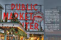 Pikl Place Market