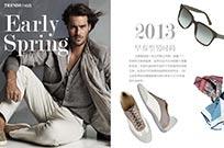 2013早春型男时尚