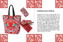 中国传统文化符号的象征