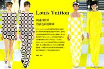 2013 Louis Vuitton秀场