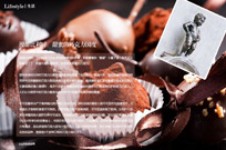 甜蜜的巧克力国度