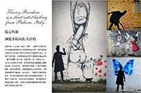 洒脱不羁的街头涂鸦