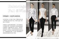经典廓形 打造黑白时尚风