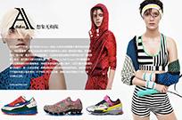 Adidas想象无极限