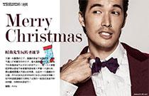 时尚先生玩转圣诞节   圣诞节时尚地图