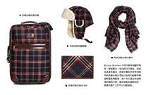 经典苏格兰格纹 时尚暖冬新感觉