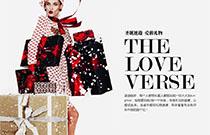 圣诞速递 爱的礼物  The Love Verse