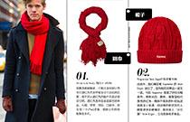 帽子&围巾