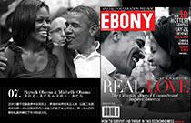 贝拉克·奥巴马 & 米歇尔·奥巴马