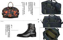 迷彩 鞋子 包包