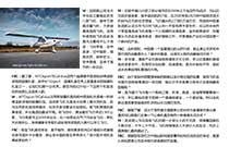 菁华专访:毛松华