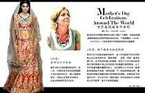 世界各国母亲节奇观