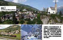 路线2:Scuol- Vulpera - Tarasp–Ardez