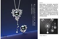 东京国际珠宝展(3)